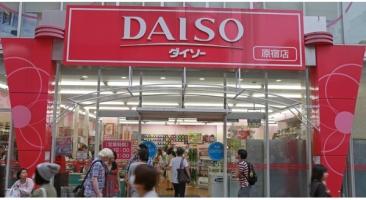 Top 7 Sản phẩm gia dụng tiện ích Nhật Bản có giá dưới 70.000 đồng