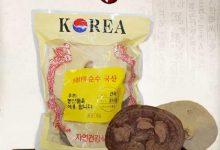 Tổng hợp 7 điều nên biết về nấm linh chi túi xách vàng Hàn Quốc 1