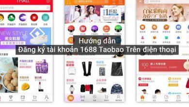 Cách đăng ký tài khoản taobao, tmall, 1688 đơn giản trên điện thoại